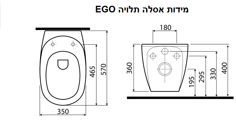 מודרניסטית מידות אסלה תלויה EGO - Bathline KP-83
