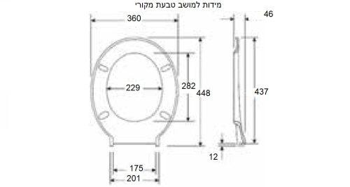 מידות למושב טבעת ללא מכסה