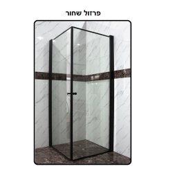 מקלחון פינתי מרובע שתי דלתות 77-78.5 שקוף פרזול שחור